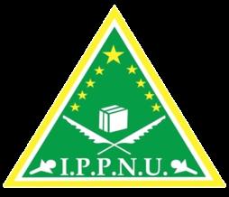 lagu organisasi nu lengkap logo lirik dan lagu